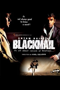 Blackmail Movie Review Hindi  Irrfan Khan Kirti