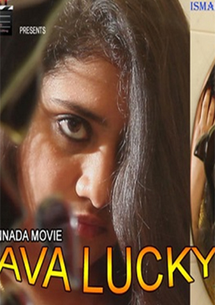 Avalucky (2016) Kannada Full Movie Online