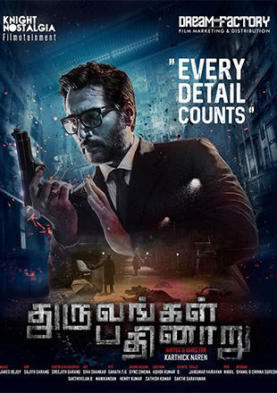 Dhuruvangal Pathinaaru D16 (2016) Tamil Full Movie Online
