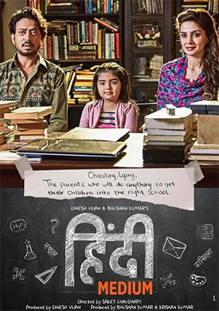 Hindi Medium 13th Day Box Office Collection