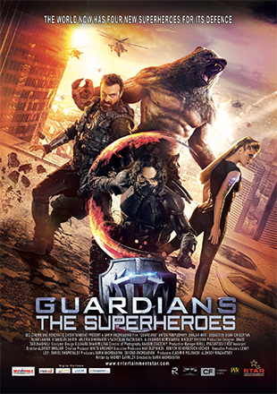 Guardians The Superheroes