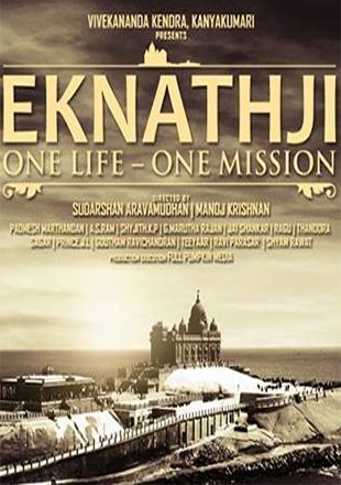 Eknathji - One Life One Mission