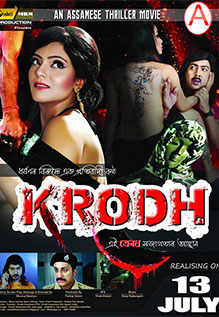 Krodh: The Devil Inside