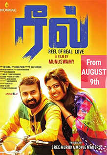 Movies Showtimes in Trivandrum, Show Timings of Latest Movies Now