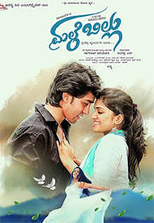 Kannada Romance Movies in Mangalore   Movie Show Timings of