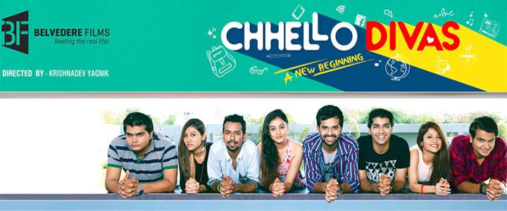 Chhello Divas 2015 Gujarati Movie Poster Video De One