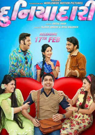 Priyatama marathi movie shows in pune - Chick flick movies top 100