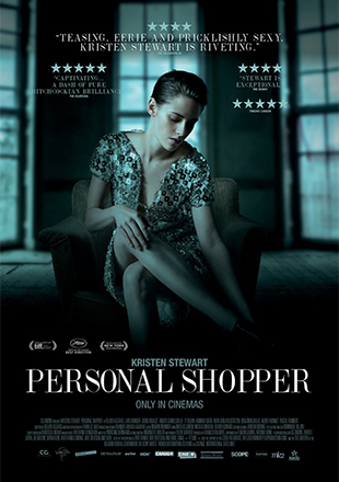 Image result for personal shopper uk poster