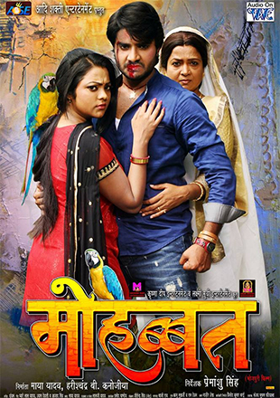 Mohabbat movie showtimes review trailer posters news for Chintu khan